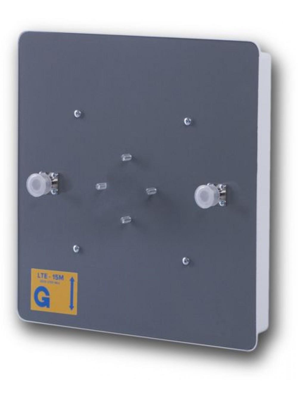 Антенна 4G (15 дБ) MIMO Gellan LTE-15M: http://domantenn.ru/catalog/for_4g_wimax_lte/antenna_4g_15_db_mimo_gellan_lte_15m/