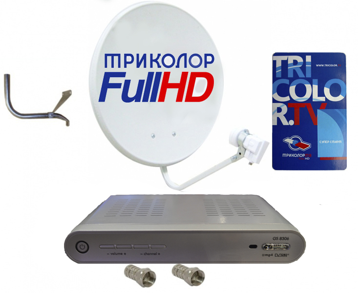 Комплект Триколор ТВ Full HD