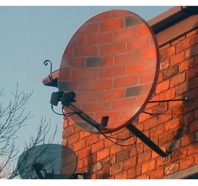 спутниковые антенны эротическими каналами